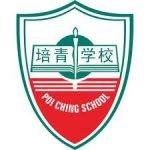 poi ching logo
